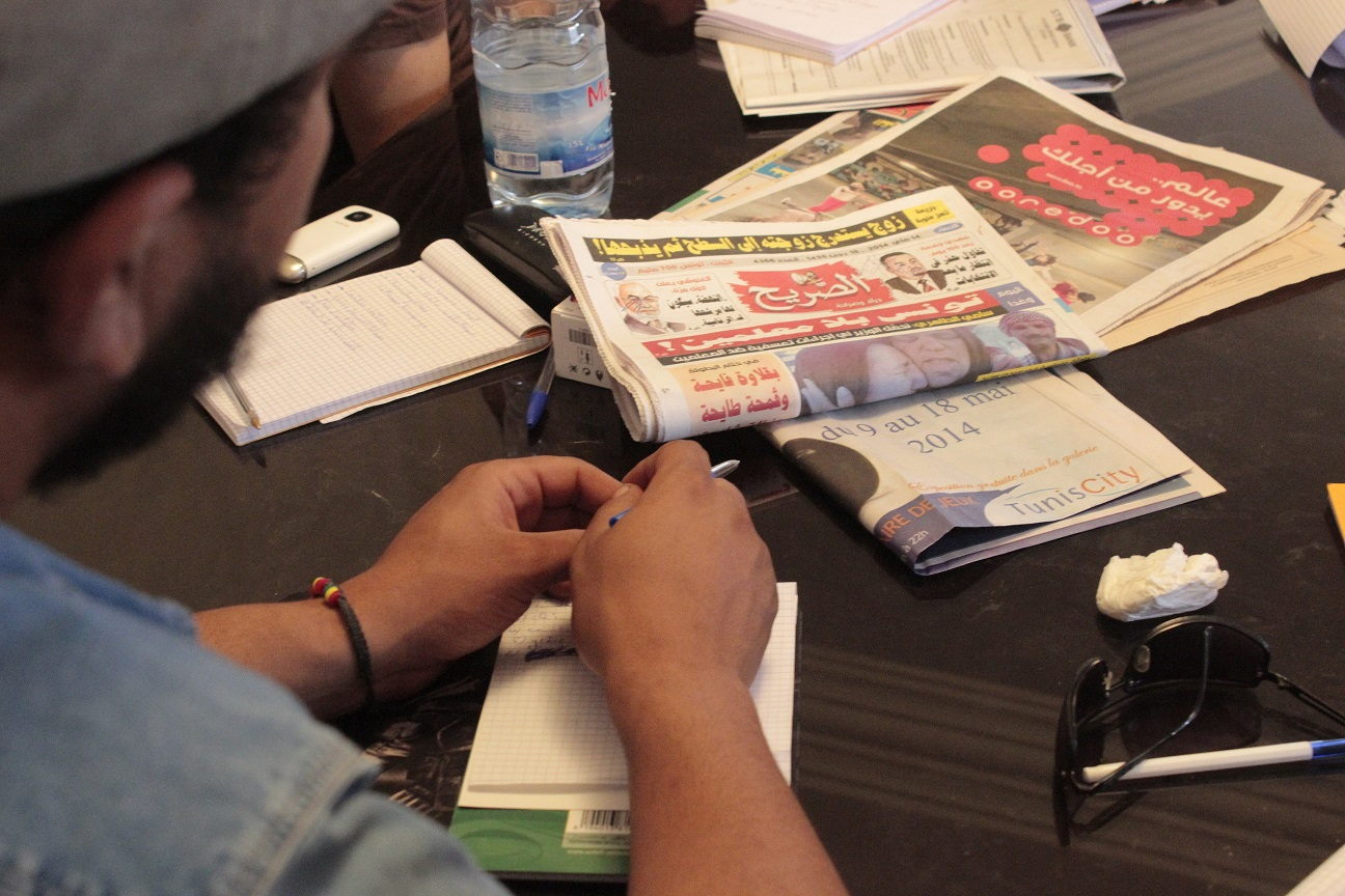 """Partie # 1 : Panorama des médias digitales MENA: L'investigation dans le monde arabe, """"parent pauvre du journalisme""""."""